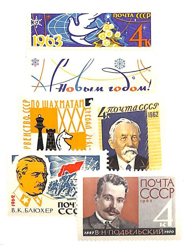 1962 Russia