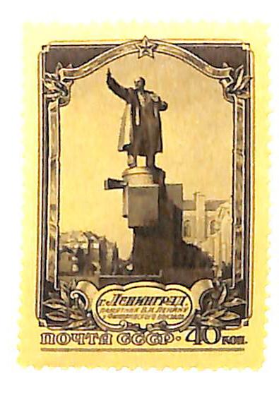 1953 Russia