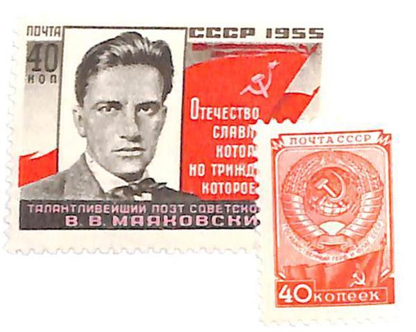 1955-57 Russia