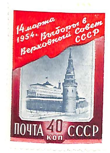 1954 Russia
