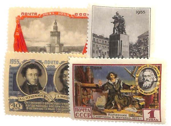 1955 Russia