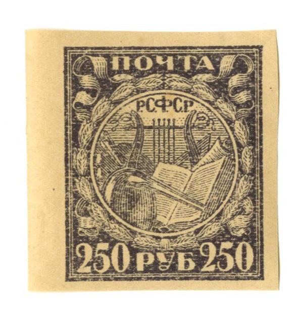 1921 Russia