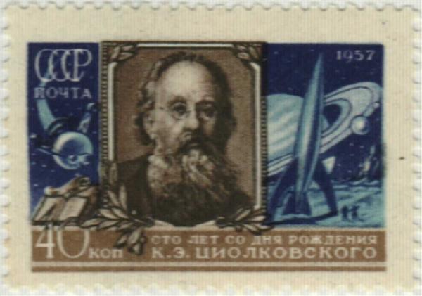 1957 Russia