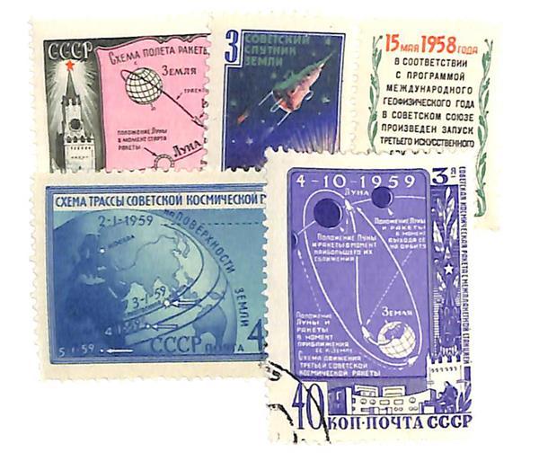 1958-59 Russia