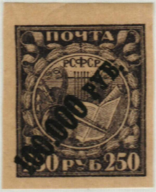1922 Russia