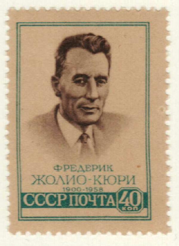 1959 Russia