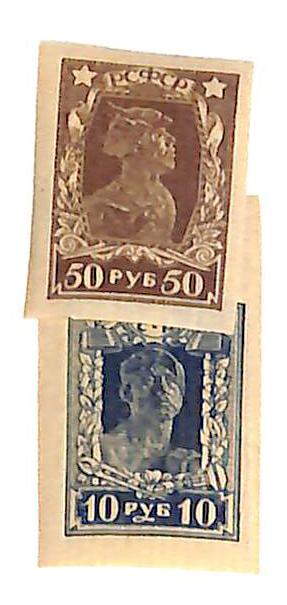 1922-23 Russia