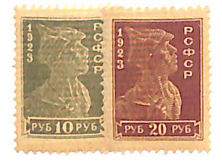 1923 Russia