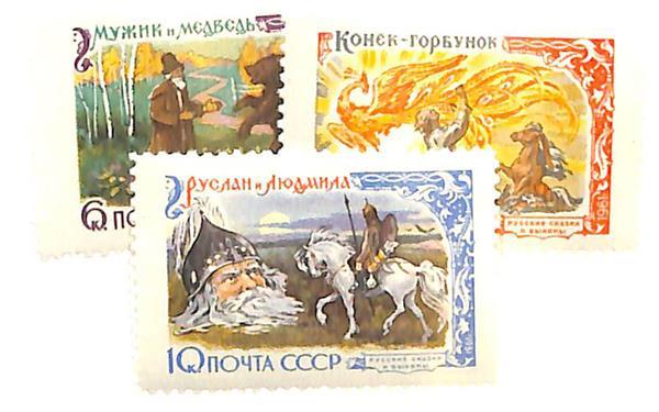 1961 Russia