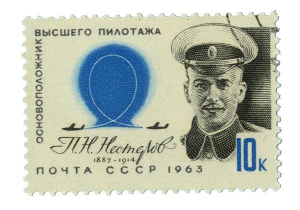 1963 Russia