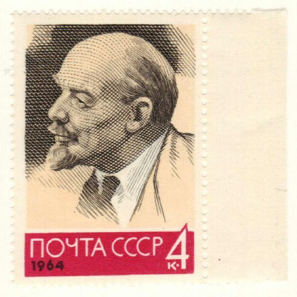 1965 Russia