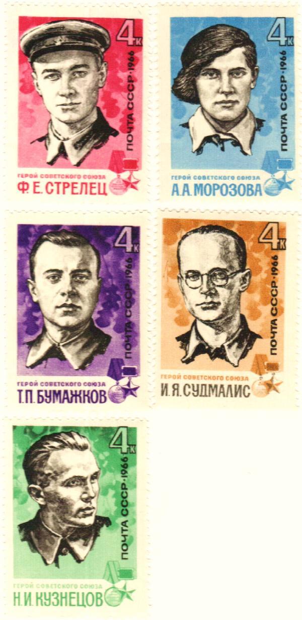 1966 Russia