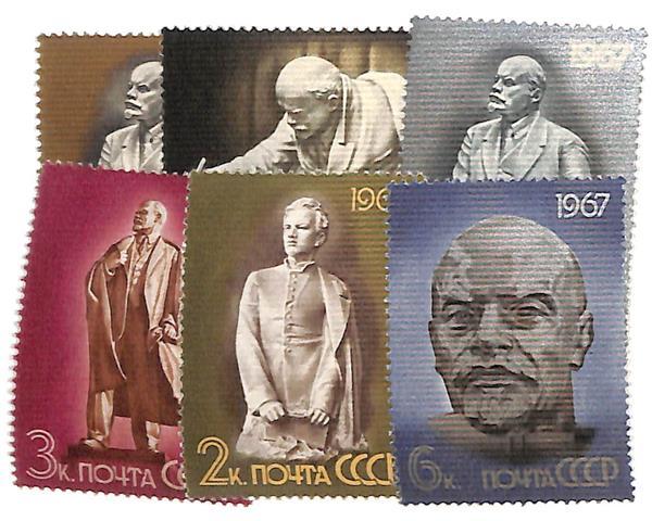 1967 Russia