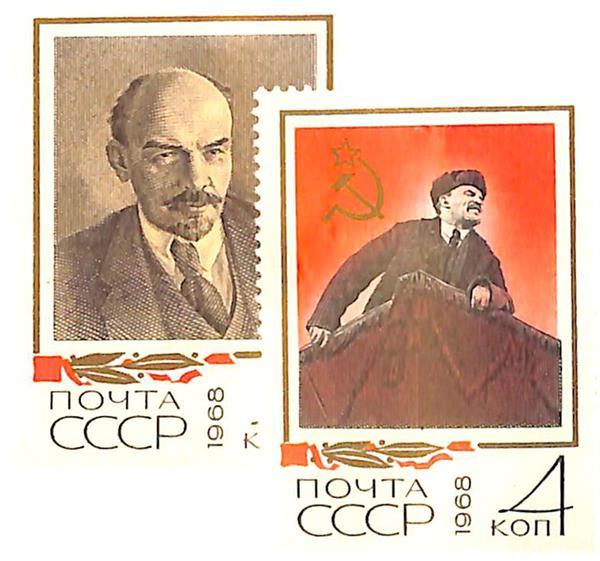 1968 Russia