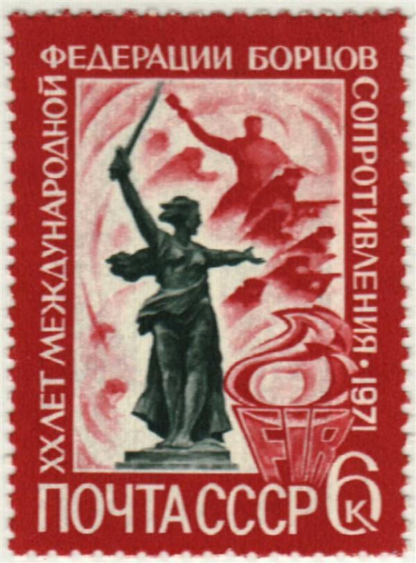 1971 Russia