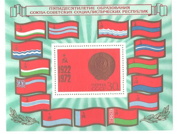 1972 Russia