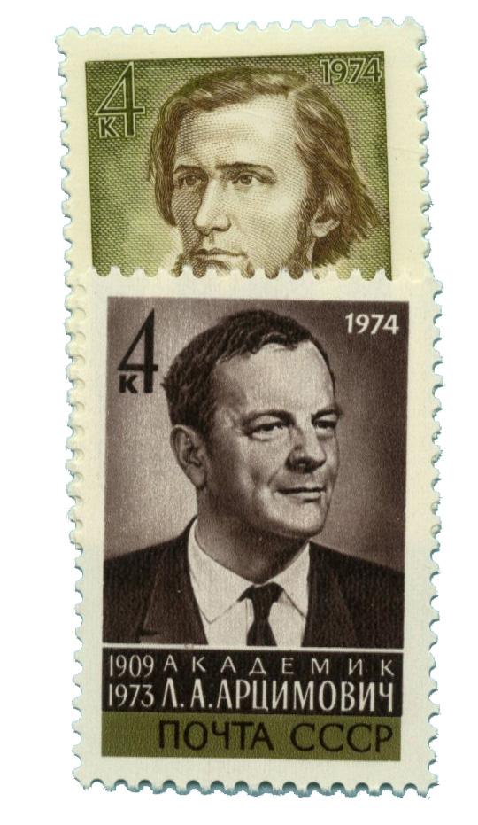 1973-74 Russia