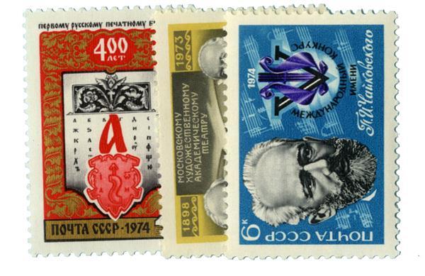 1974 Russia