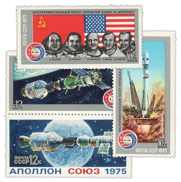 1975 Russia - Apollo-Soyuz Space Mission