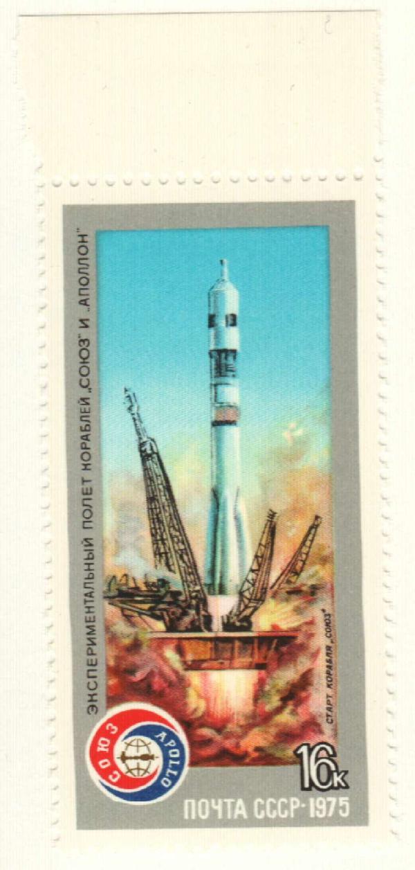 1975 Russia