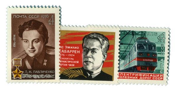 1976 Russia