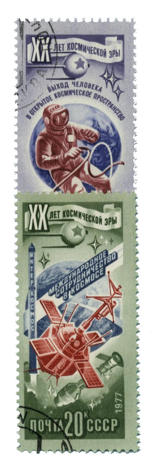 1977 Russia