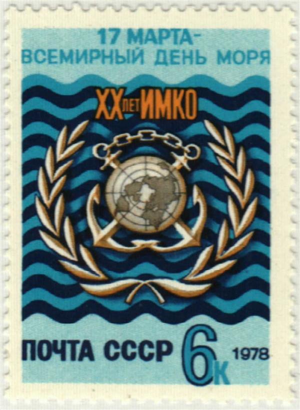 1978 Russia