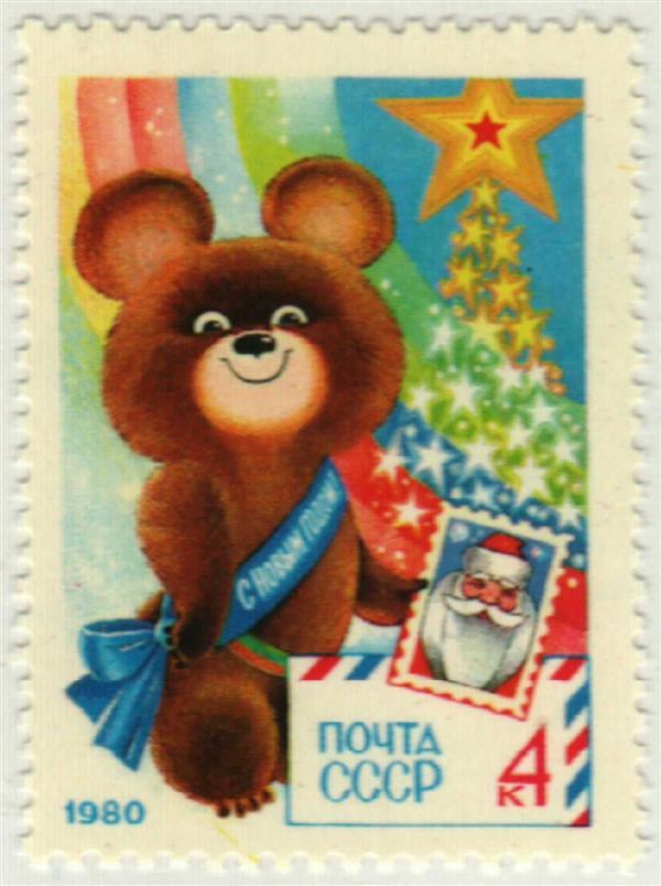 1979 Russia