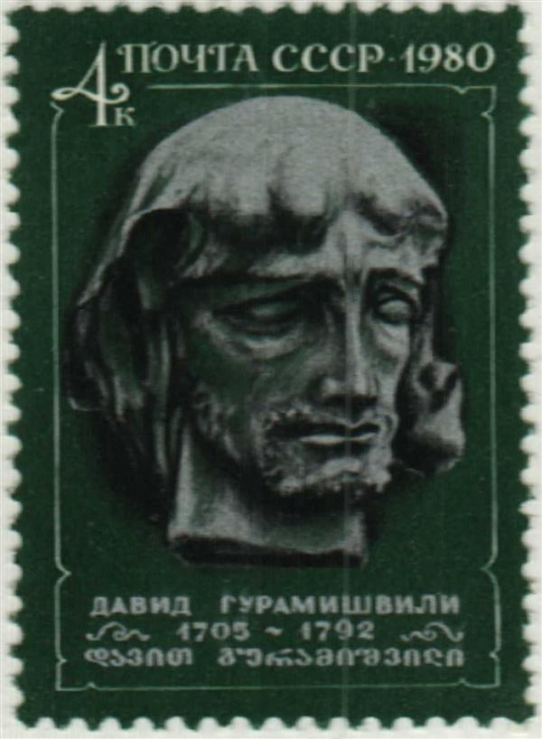 1980 Russia