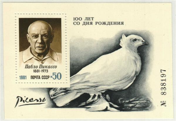 1981 Russia
