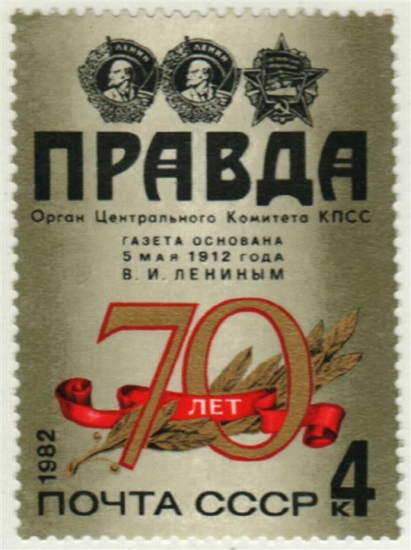 1982 Russia