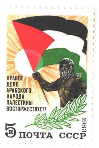 1983 Russia