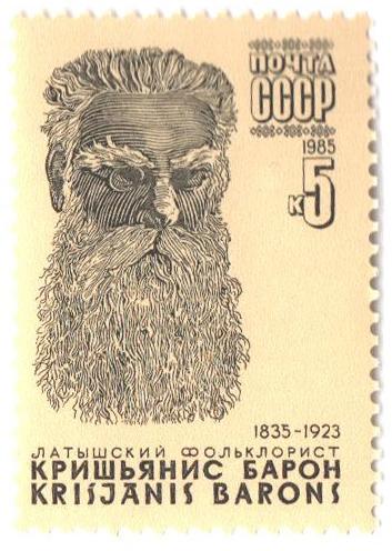 1985 Russia