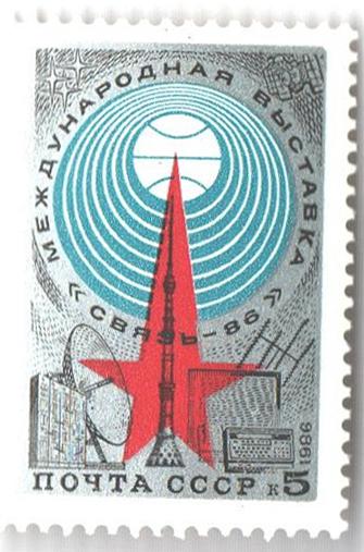 1986 Russia