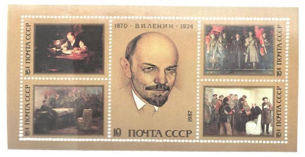 1987 Russia