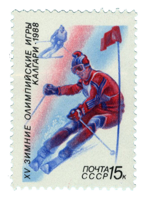 1988 Russia Calgary Olympics stamp