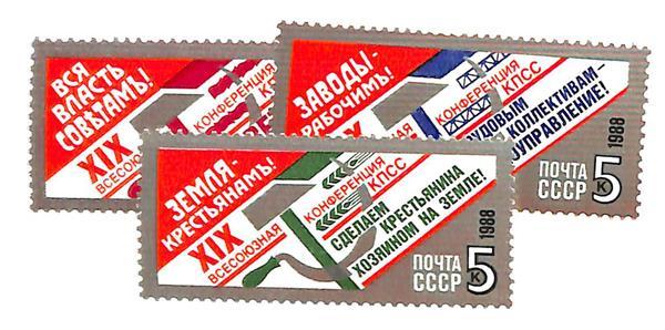 1988 Russia