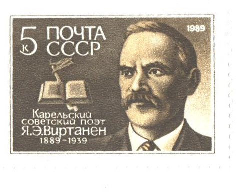 1989 Russia