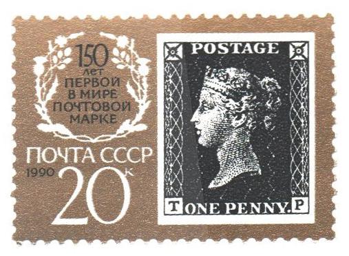 1990 Russia