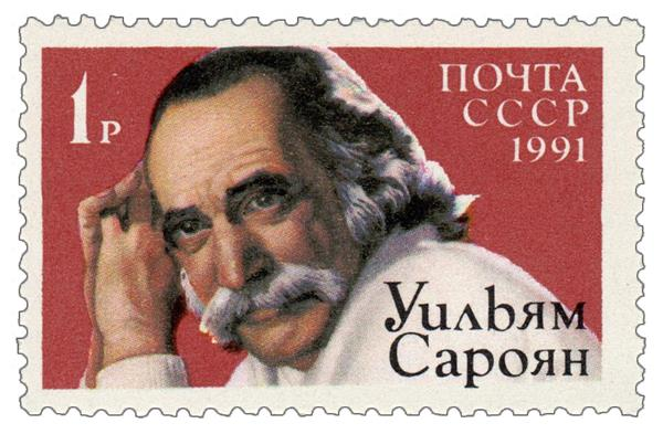 1991 Russia - William Saroyan (1908-81), American Writer