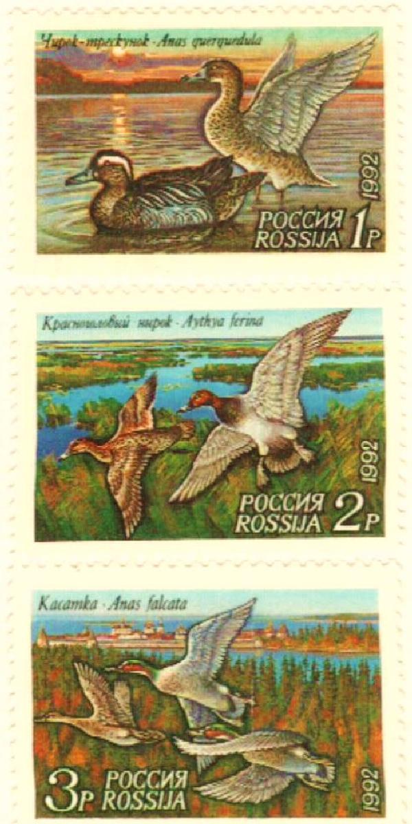 1992 Russia