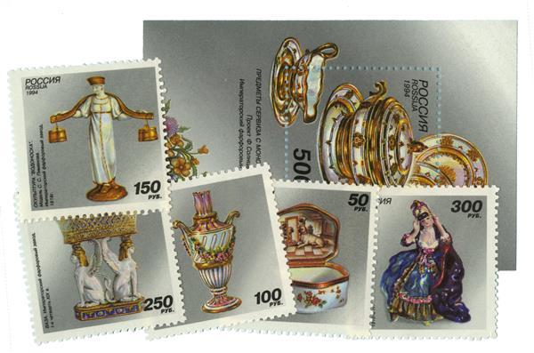1994 Russia