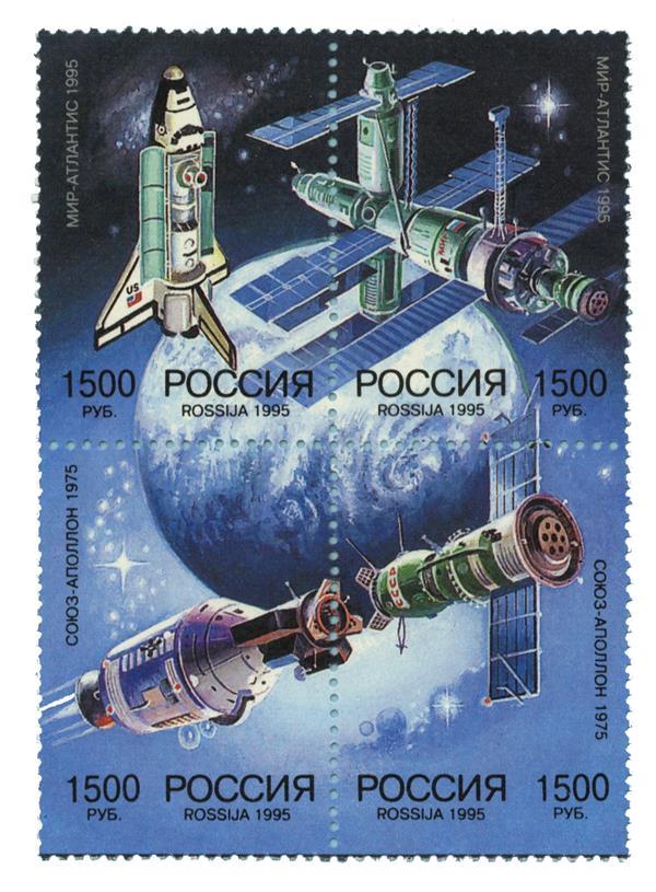 1995 Russia