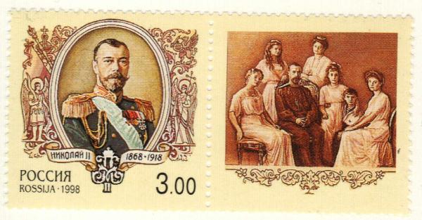 1998 Russia