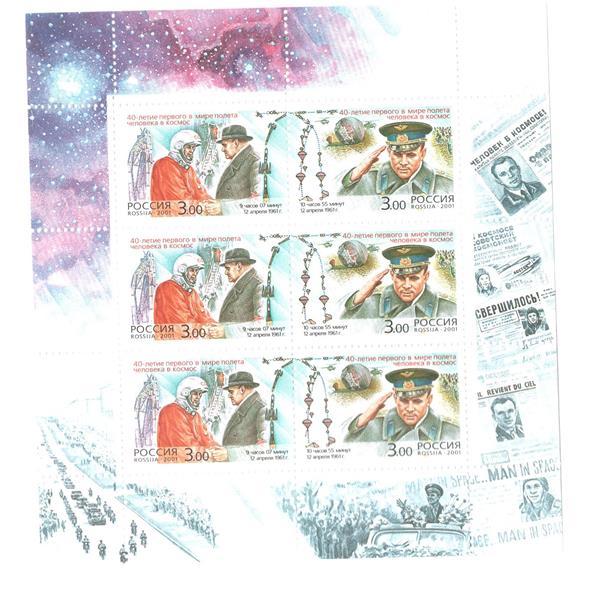 2001 Russia