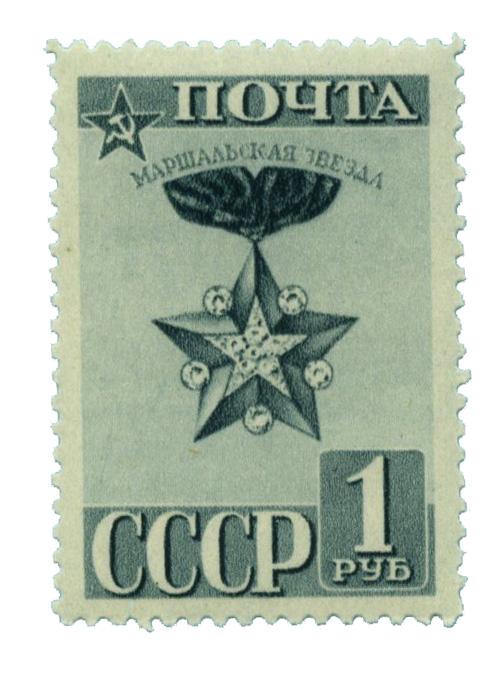 1941 Russia