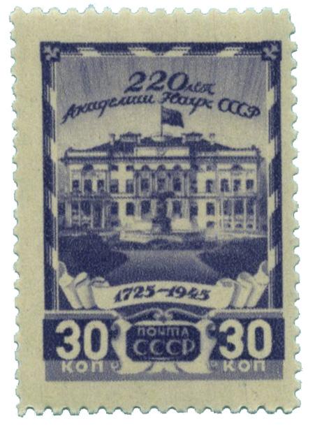 1945 Russia