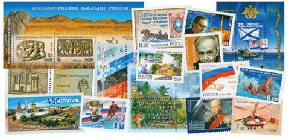 2008 Russia YS 75 Stamps & 4 s/s Mint