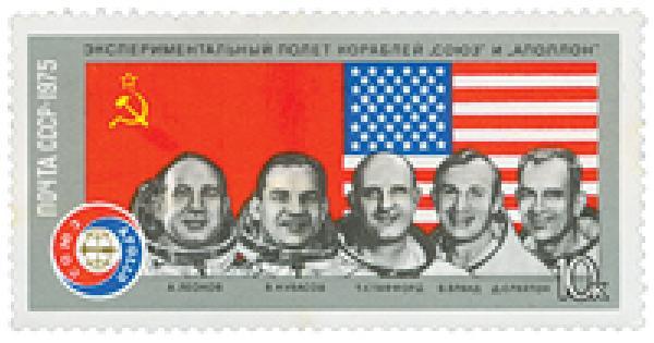 1984 Soviet Union Astronauts 1v Mint