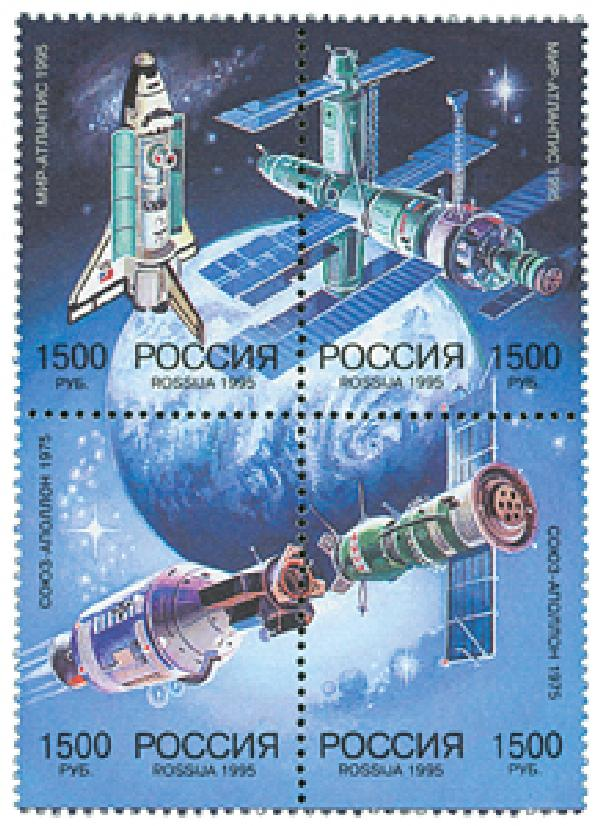 1995 Russia Space Block of 4 Mint